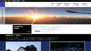 サンライズWebサイト